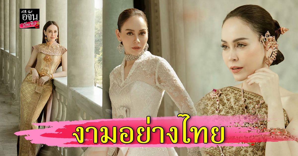 นัท มีเรีย จัดเต็ม แต่งองค์สวมชุดไทยร่วมสมัย นึกว่า นางในวรรณคดี