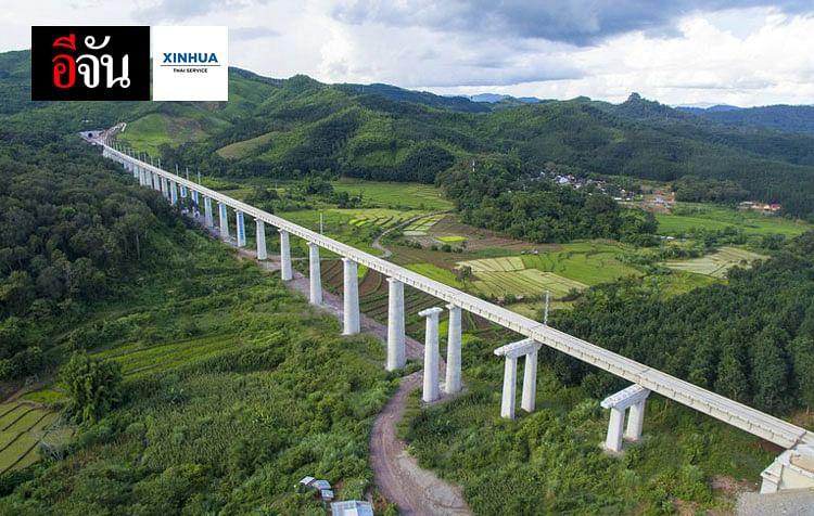 พื้นที่ก่อสร้างทางรถไฟจีน-ลาว ทางตอนเหนือของ สปป.ลาว