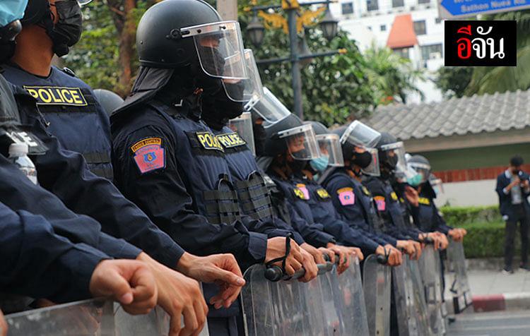 ตำรวจชุดคุมฝูงชน