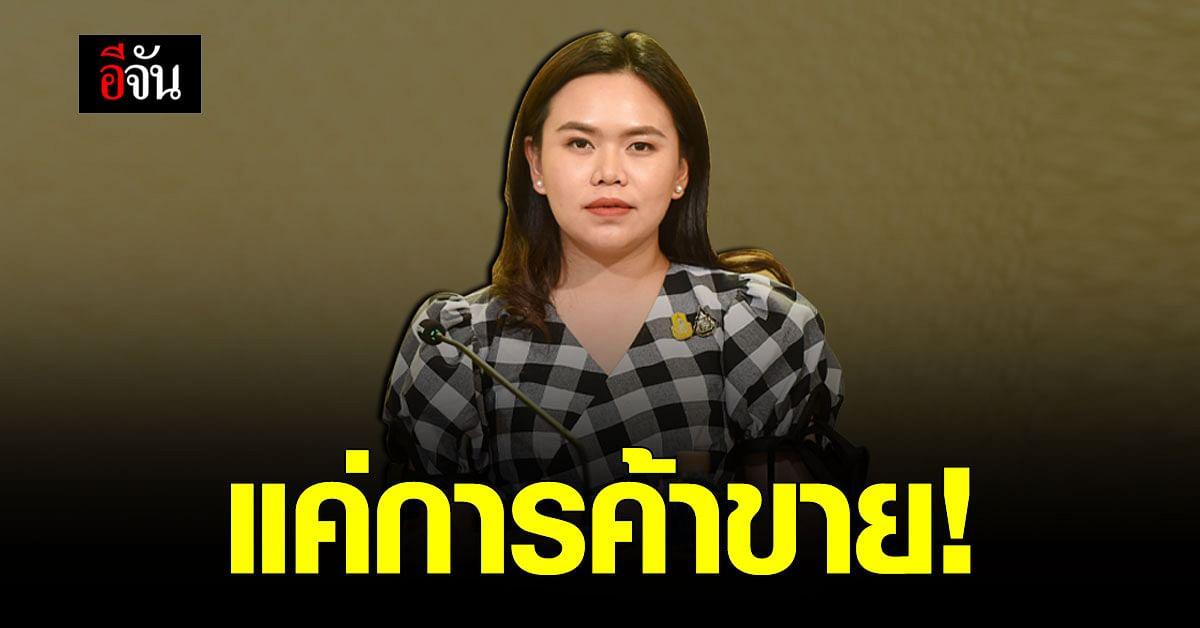 รองโฆษกรัฐบาล แจงปมส่งเสบียงเลี้ยงเมียนมา ยัน เป็น การค้าชายแดน