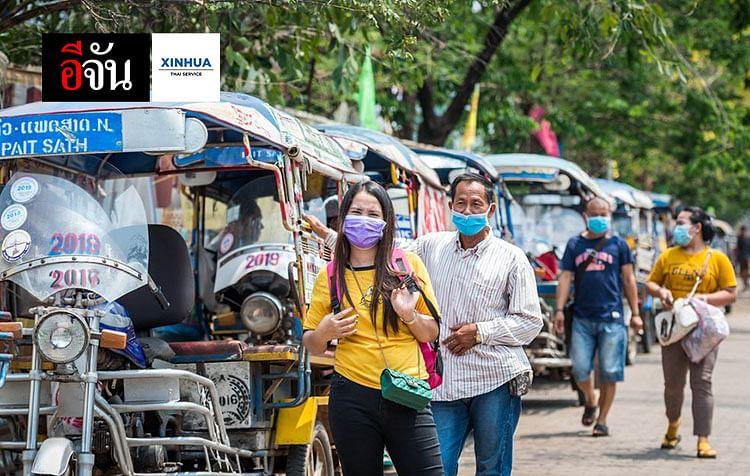 ประชาชนสวมหน้ากากอนามัยในนครหลวงเวียงจันทน์ของ สปป.ลาว