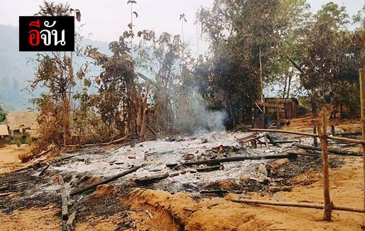 สภาพความเสียหาย ภายในหมู่บ้านดิบุโหน่ รัฐกะเหรี่ยง