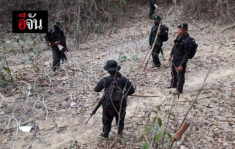 ทหารพรานติดตั้งลวดหนามหีบเพลง เพื่อป้องกันการอพยพเข้าไทย