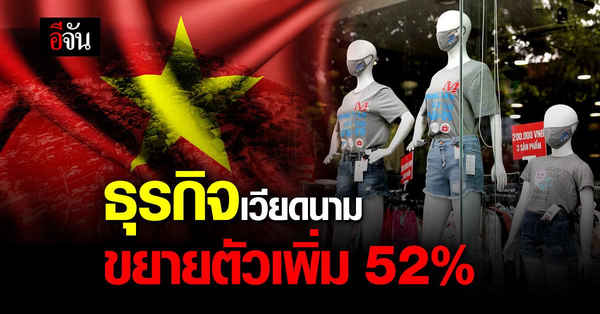 บริษัทเปิดใหม่ ใน เวียดนาม เพิ่มขึ้นกว่า 1.8 หมื่นแห่ง