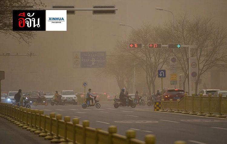 สภาพฝุ่นละอองปกคลุมเมืองฮูฮอต เขตปกครองตนเองมองโกเลีย ทางตอนเหนือของจีน