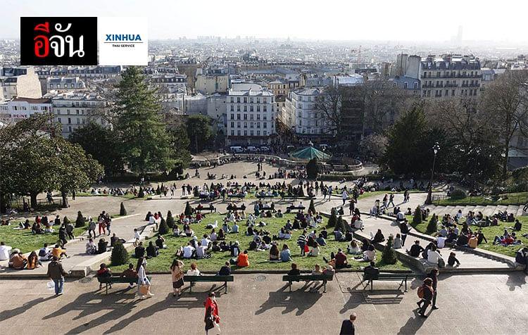 ประชาชนอาบแดดอยู่หน้ามหาวิหารซาเคร เกอร์ บนยอดเขามองมาทร์ กรุงปารีส เมืองหลวงของฝรั่งเศส