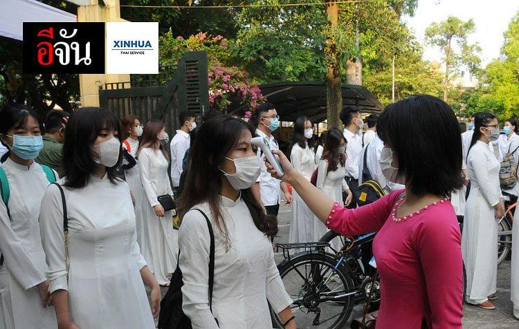 กลุ่มนักเรียนตรวจวัดอุณหภูมิร่างกายก่อนเข้าโรงเรียนในกรุงฮานอย เมืองหลวงของเวียดนาม