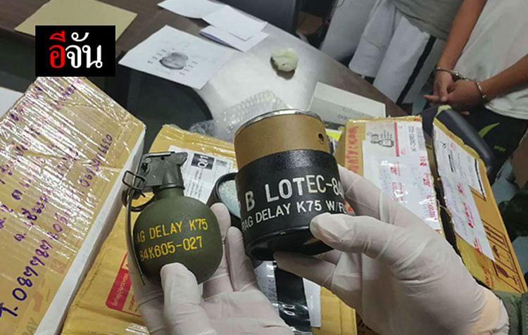 ระเบิดขว้างสังหารบุคคล รุ่น K75 หรือลูกเกลี้ยง