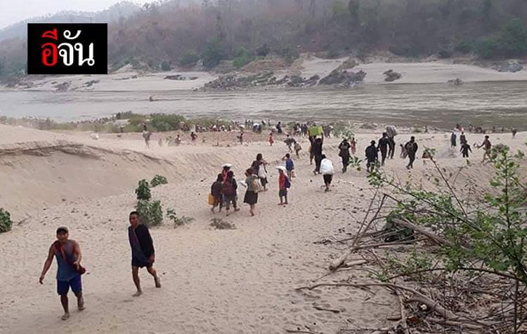 ผู้อพยพ ลี้ภัย รัฐกะเหรี่ยง