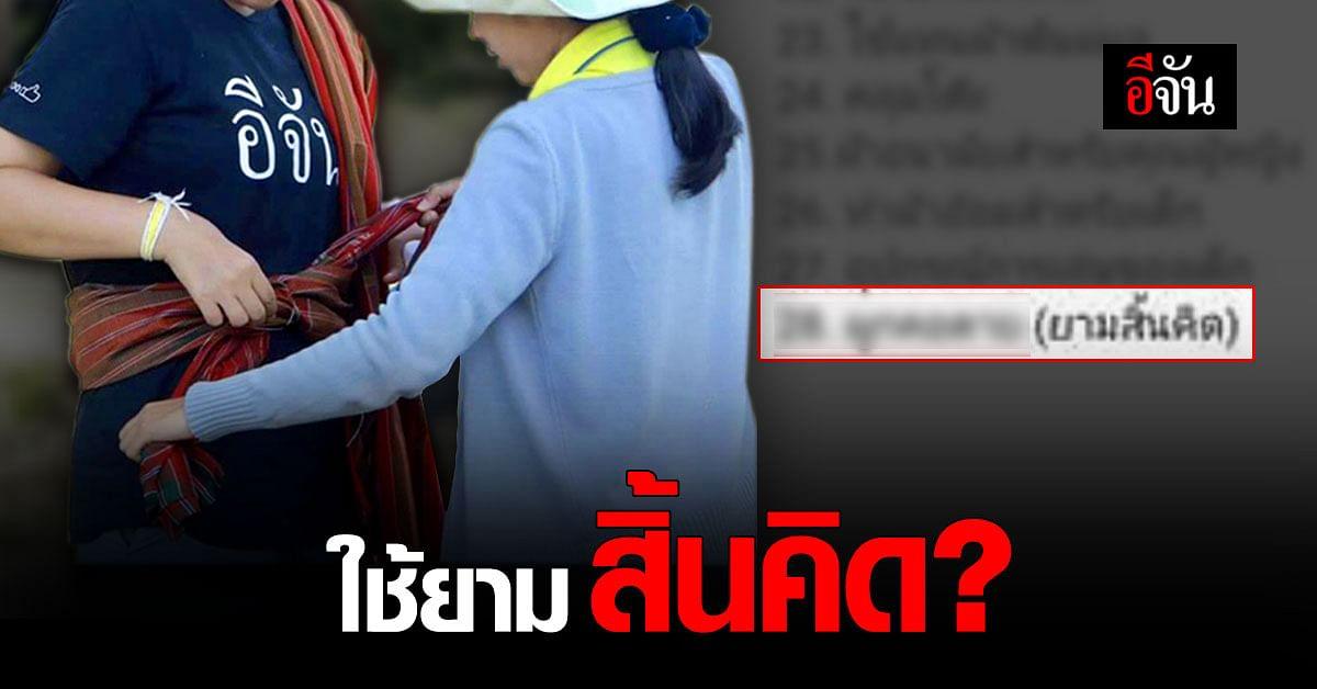 โซเชียลปรี๊ดแตก จวกข้อมูลกระทรวงวัฒนธรรมไทย บอกผ้าขาวม้าไว้ใช้ยามสิ้นคิด?