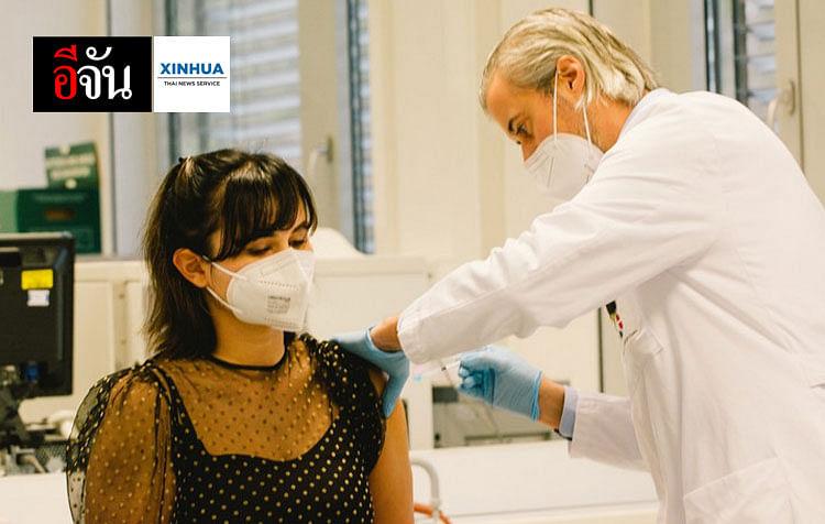 บุคลากรทางการแพทย์เข้ารับวัคซีนป้องกันโรคโควิด-19 ในเมืองเอสเซนของเยอรมนี