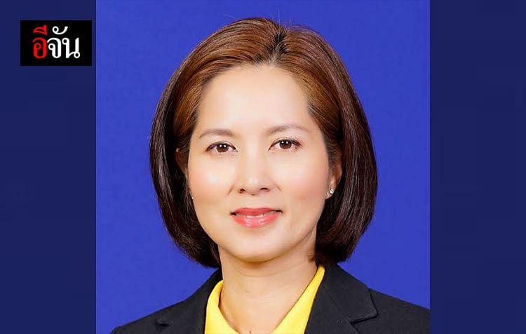 นางสาวตรีนุช เทียนทอง รัฐมนตรีว่าการกระทรวงศึกษาธิการ