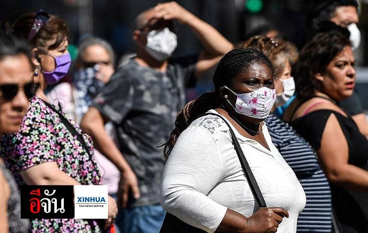 ประชาชนสวมหน้ากากอนามัยในกรุงซานติอาโก เมืองหลวงของชิลี