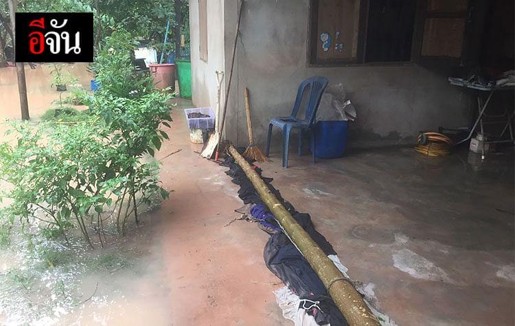 ภาพน้ำที่ท่วมเข้ามาในบ้าน