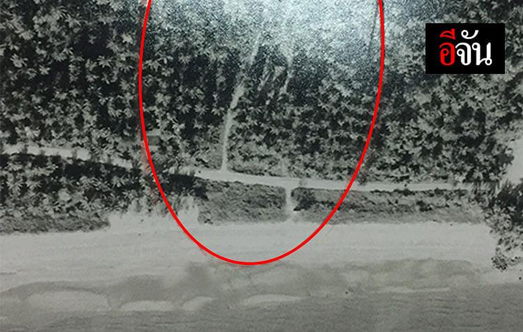 เส้นทางลงน้ำที่ถูกตัดแล้วใส่ท่อระบายน้ำ