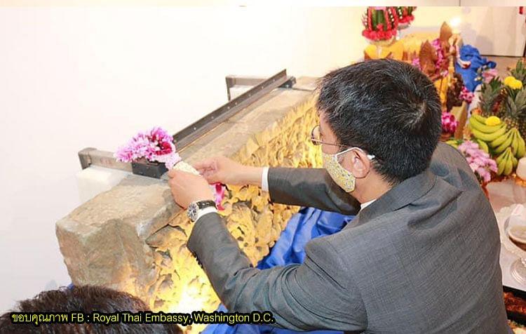 พธีการส่งมอบโบราณวัตถุ ให้แก่รัฐบาลไทย