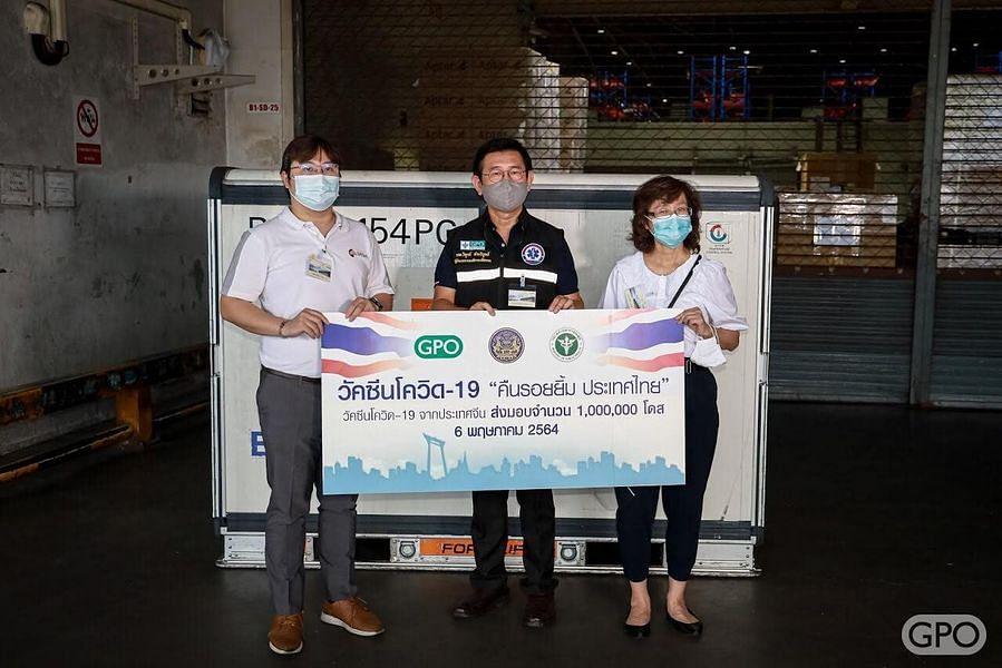 นพ.วิฑูรย์ ด่านวิบูลย์ ผู้อำนวยการองค์การเภสัชกรรม (GPO) รับมอบวัคซีนโควิด-19 ของซิโนแวค