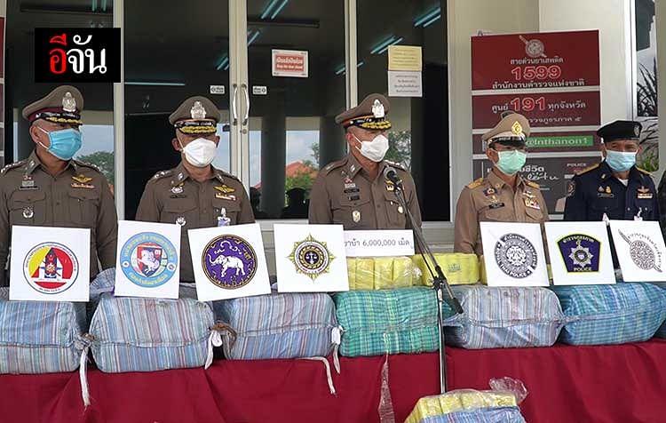 กองบังคับการตำรวจภูธรจังหวัดเชียงราย นำทีมหน่วยงานที่เกี่ยวข้องร่วมแถลงข่าว