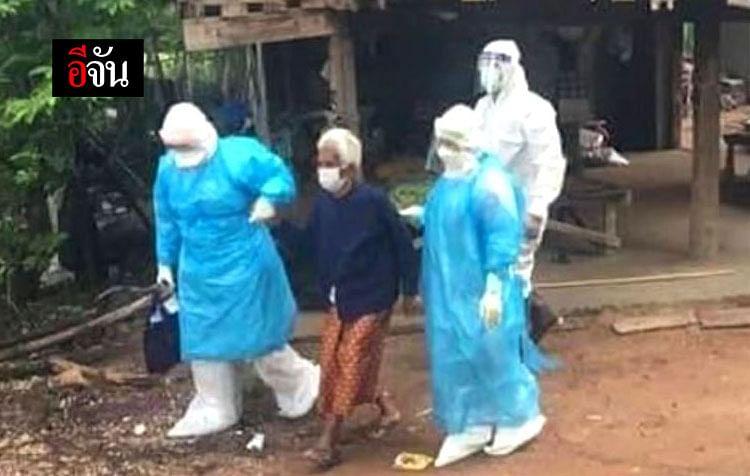 เจ้าหน้าที่ สวมใส่ชุด PPE รับคุณยายเข้ารับการรักษา
