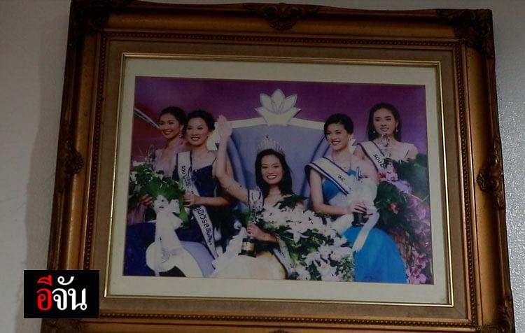 เวทีมิสไทยแลนด์ยูนิเวิร์สปี พ.ศ. 2548 จุ๋มได้รับรางวัลรองชนะเลิศอันดับ 2