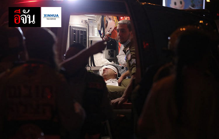 ผู้ได้รับบาดเจ็บเมืองโฮโลนทางตอนกลางของอิสราเอลถูกยิงจรวดถล่มจากฉนวนกาซา วันที่ 11 พ.ค. 2564