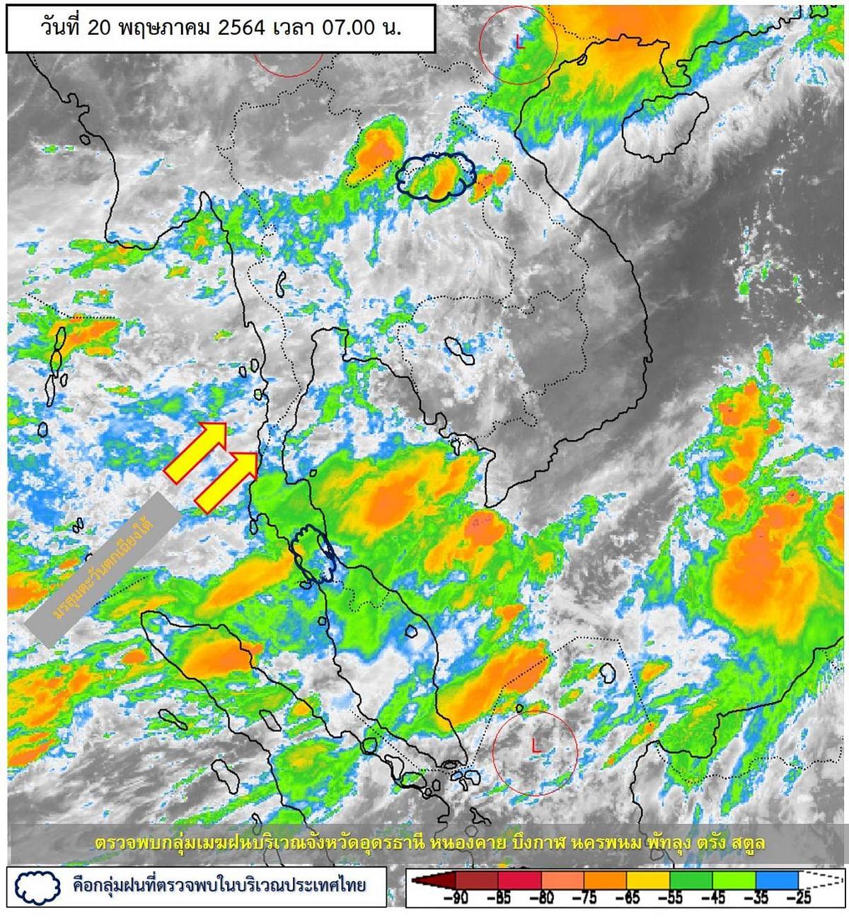 พยากรณ์อากาศ วันที่ 20 พฤษภาคม 2564