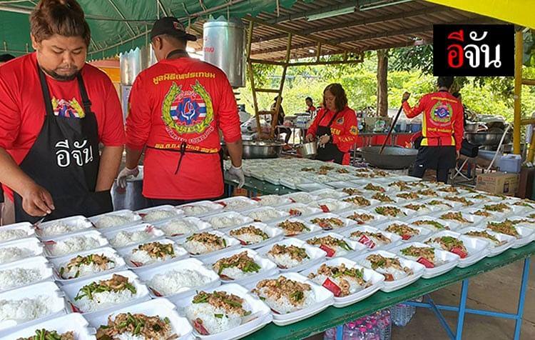 โรงครัวอีจันxมูลนิธิเพชรเกษม ช่วยชาวโคราช น้ำท่วมปักธงชัย
