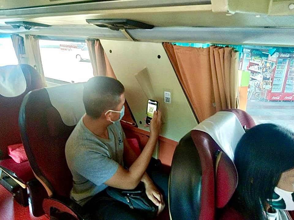 ผู้โดยสารลงทะเบียนผ่านแอปพลิเคชันไทยชนะ