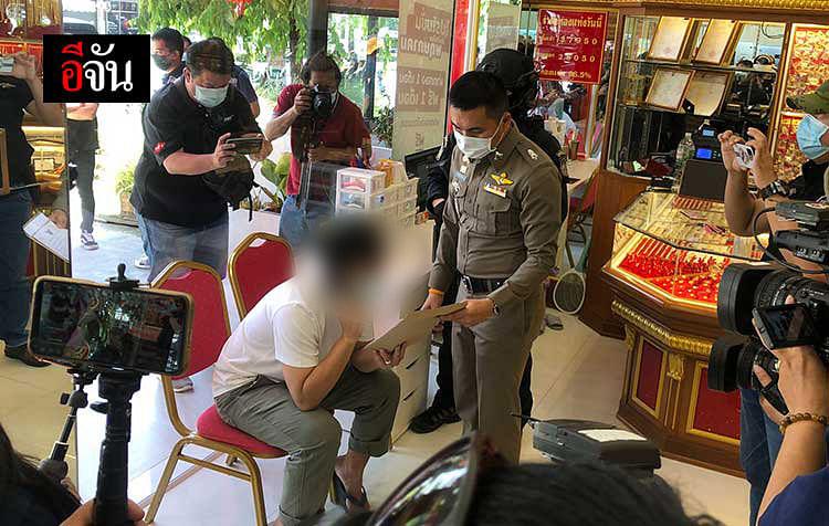 แก๊งฟอกเงินเมืองกาญจน์ ถูกตำรวจปราบปรามยาเสพติดจับกุม