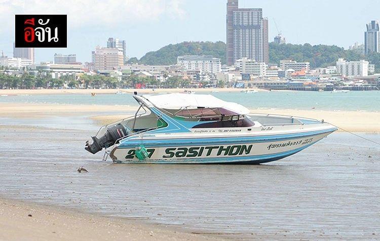 เรือให้บริการนักท่องเที่ยว จอดทิ้งร้าง ริมชายหาด