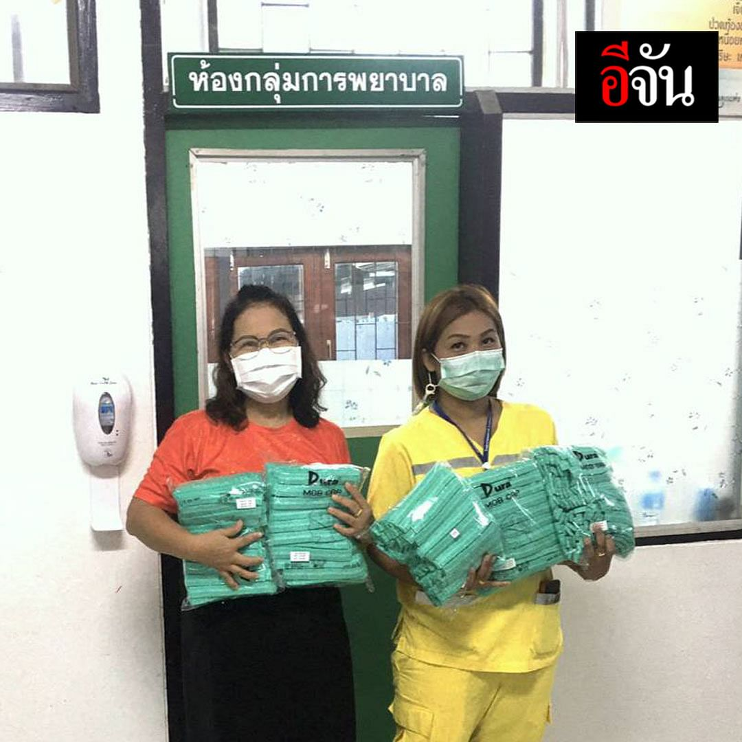 ชุด PPE เกรดคุณภาพยี่ห้อ 3M แท้รุ่น 4510