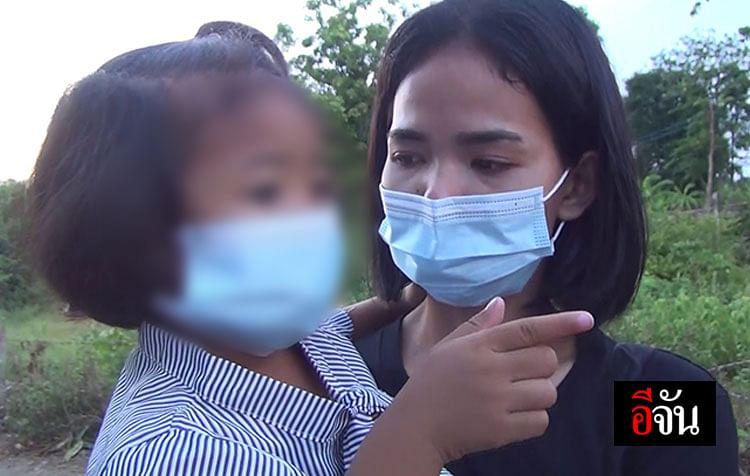 น.ส.อรทัย   กองมะเริง   ภรรยา อุ้มลูกสาวคนเล็กไปยืนรอรับศพ
