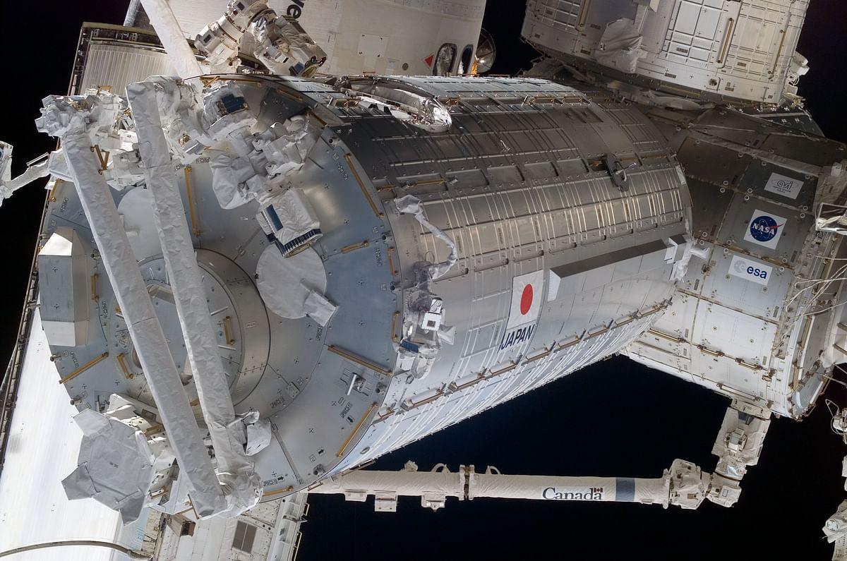 ศูนย์ควบคุมอวกาศสึกุบะ ประเทศญี่ปุ่น
