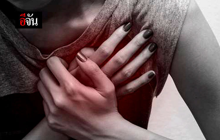 ทำให้เกิดโรคกล้ามเนื้อหัวใจขาดเลือดเฉียบพลัน