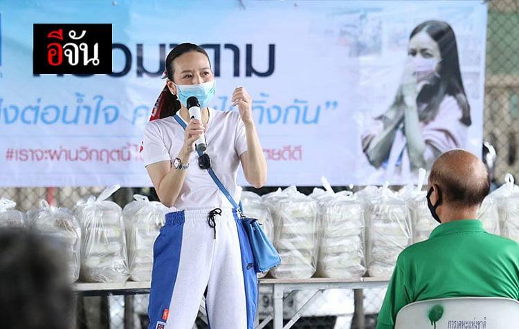 มาดามแป้ง นวลพรรณ ล่ำซำ CEO แห่งเมืองไทยประกันภัย