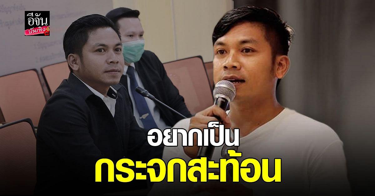 คิง ก่อนบ่าย ชี้ รัฐบาลไทย ทำงานล้าช้า นักการเมือง ไม่ใช่เทวดา ต้องวิพากษ์วิจารณ์ได้!