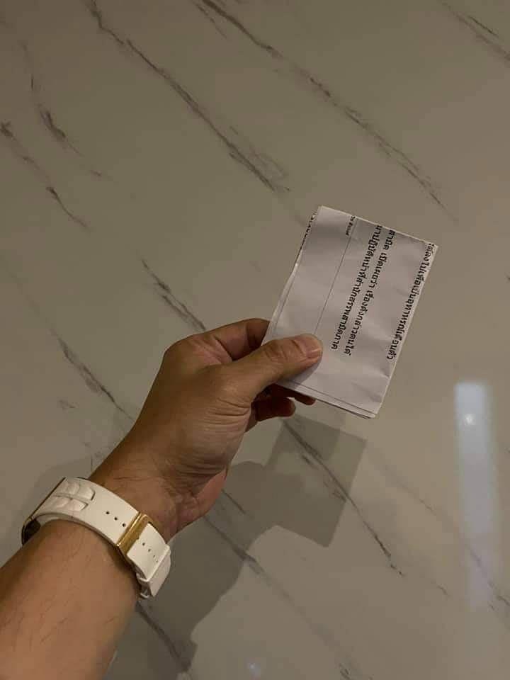 กระดาษที่ แม่น้ำหนึ่งได้เขียนเลขไว้