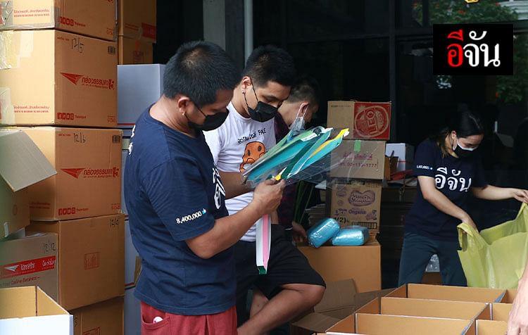 น้องๆนักศึกษา มหาวิทยาลัยเทคโนโลยีพระจอมเกล้าธนบุรี บริจาค เฟซชีล 9,000 ชิ้น
