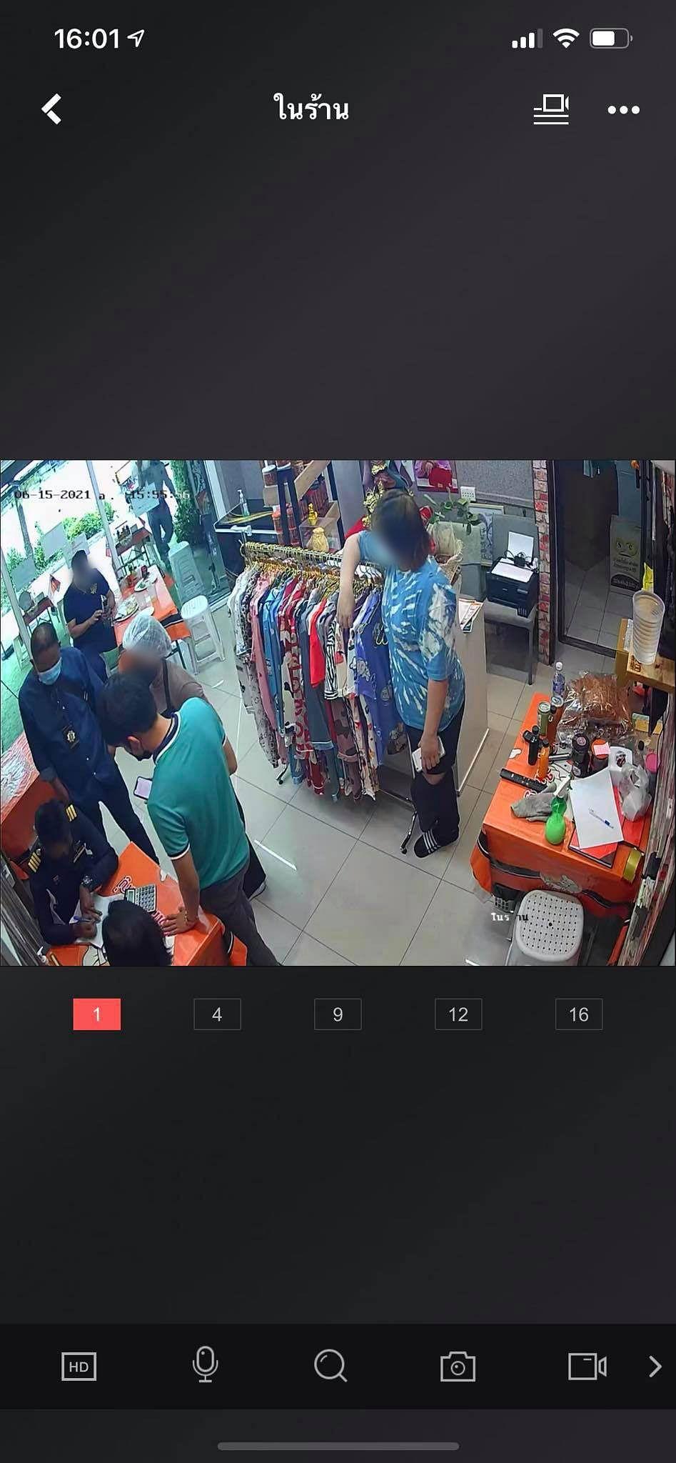 ภาพจากกล้องวงจรปิดภายในร้าน