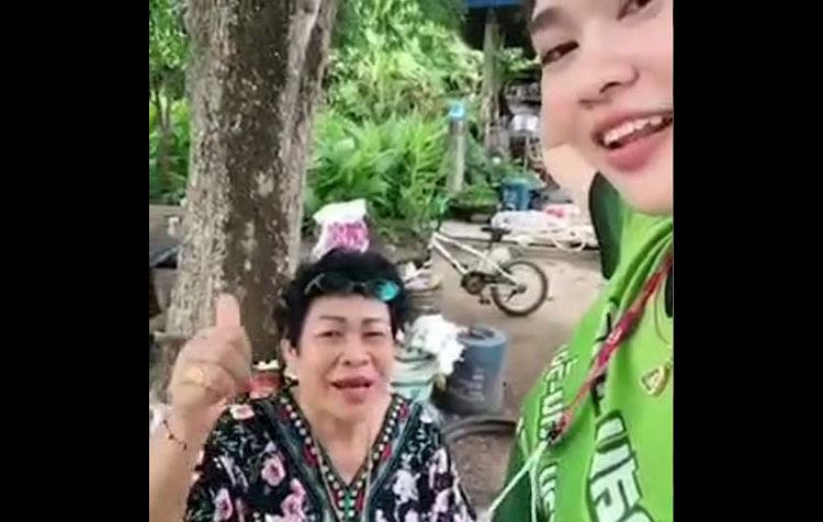 คลิปวีดีโอผ่านเฟซบุ๊กส่วนตัวชื่อ Sunisa Lengsong