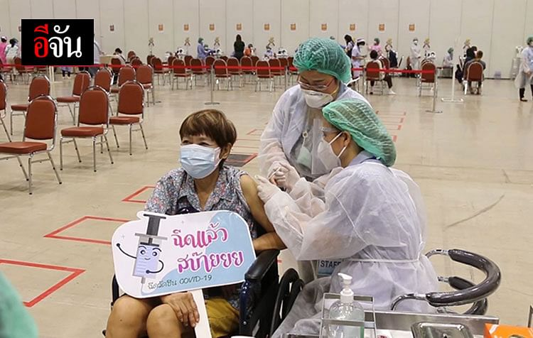 ผู้ที่ได้รับการฉีด วัคซีนโควิด-19 ครบ 2 เข็ม สามารถเดินทางเข้าเกาหลีใต้ได้