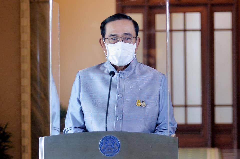 พลเอกประยุทธ์ จันทร์โอชา นายกรัฐมนตรี และรัฐมนตรีว่าการกระทรวงกลาโหม