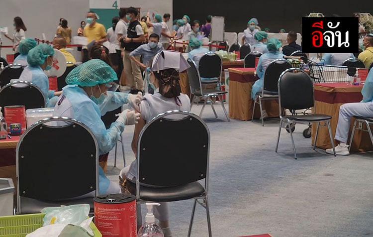 นางสาวทิศกรได้เข้ารับการฉีดวัคซีนซิโนแวค เมื่อวันที่ 24 พฤษภาคม