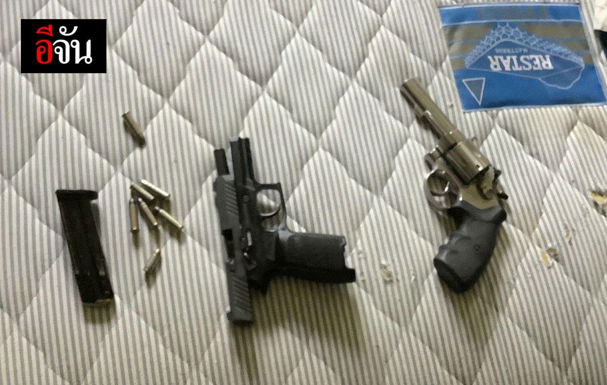 อาวุทธปืนที่ยืดจากนายกวินไว้ได้