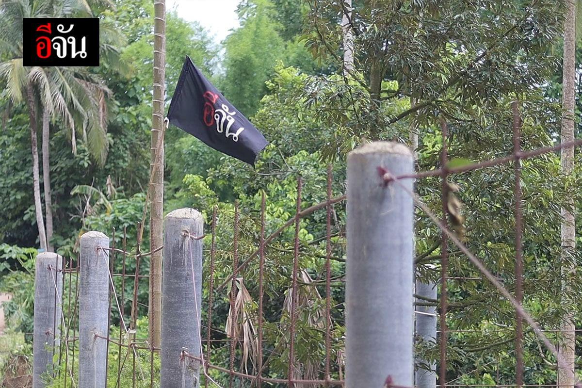 สวนนี้อีจันจอง ปักธงเหมาสวนทุเรียน