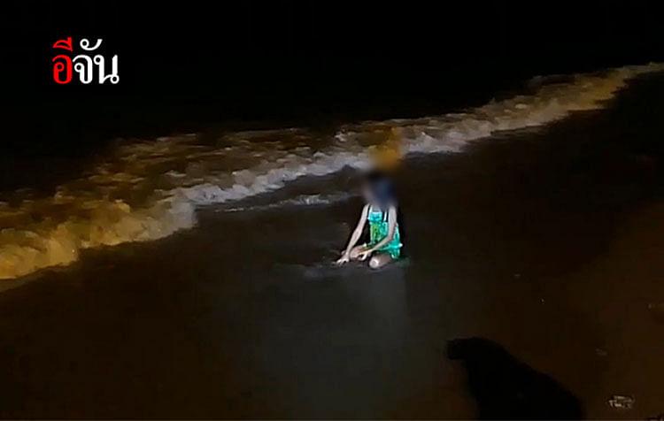 ด.ญ.เอ (นามสมมุติ) พลัดหลงกับผู้ปกครองอยู่บริเวณ ชายหาดบางแสน