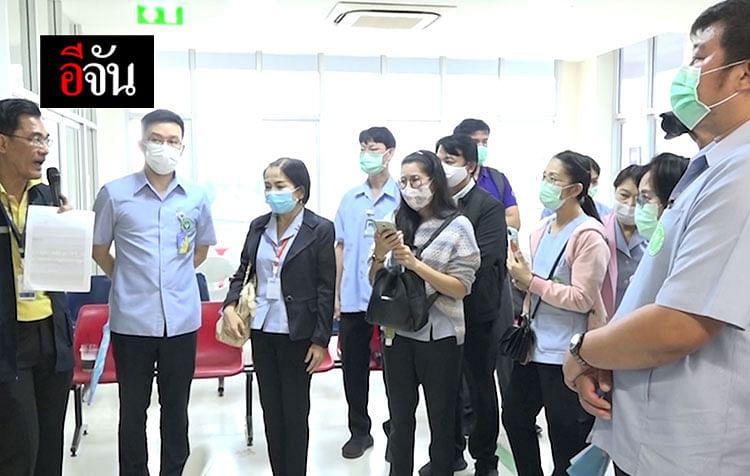 โรงพยาบาลเชียงรายประชานุเคราะห์ (โรงพยาบาลศูนย์ฯ) ออกแถลงการณ์