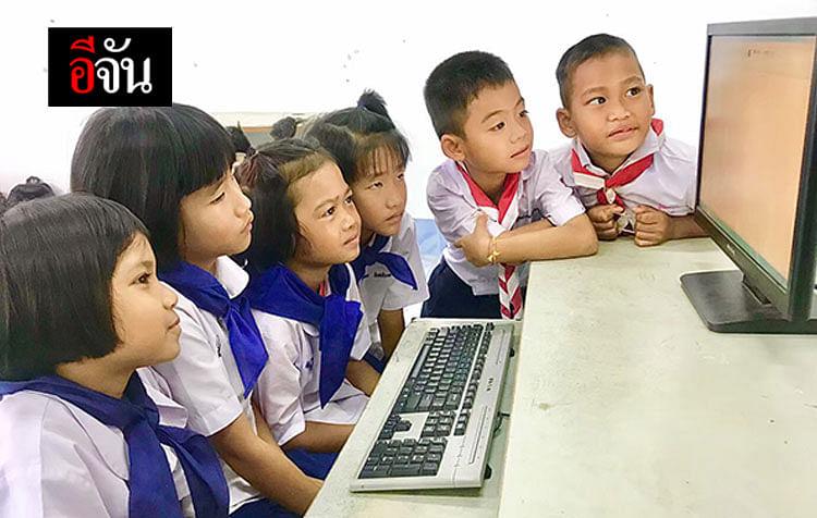 เด็กๆ โรงเรียนบ้านผาเวียง อ.ศรีสัชนาลัย จ.สุโขทัย