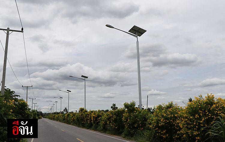 เสาไฟฟ้าพลังงานแสงอาทิตย์ อบจ.อ่างทอง