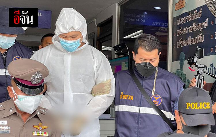 ตำรวจ สภ.ประตูน้ำจุฬาลงกรณ์ จะนำตัวนายกวิน ไปชี้จุดที่สถานบำบัด และฟื้นฟูผู้ติดยาเสพติด
